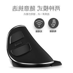 <font><b>Cable</b></font> Shining Electric Vertical Mouse Ga