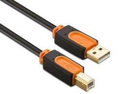 printer cable 25 ft usb 25 foot